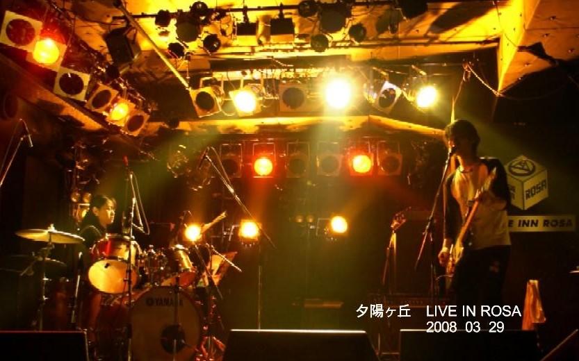 001ステージ