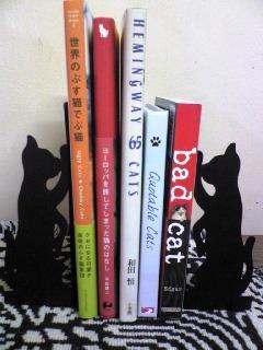 黒猫ブックエンド