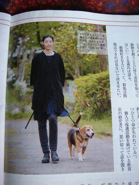週刊東洋経済&アエラ 015.jpg