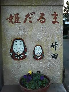 200801041703000.jpg