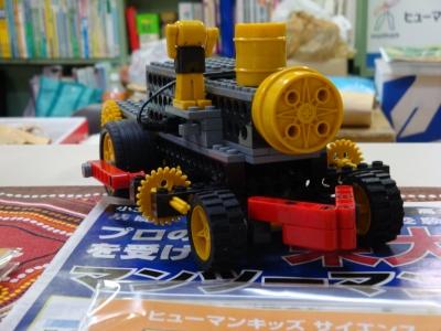 蒸気機関車ロボSL-2010