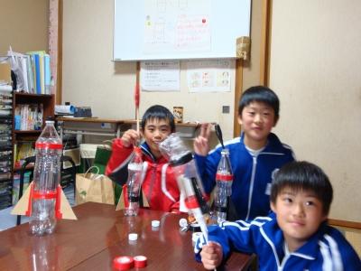 石岡教室2