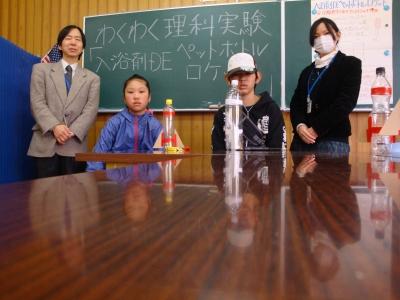 鹿嶋教室ロケット製作