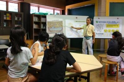 化石の講習