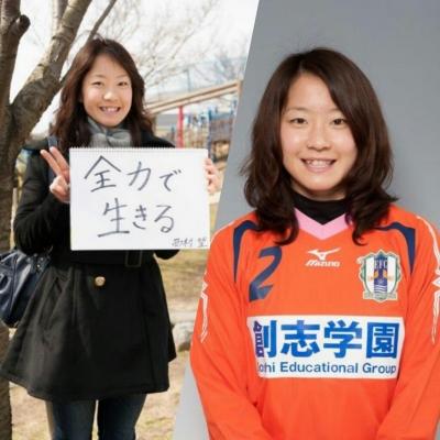2014年06月05日の記事 | 愛媛FC...