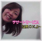Image570.jpg