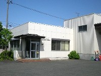 北上営業所社屋