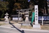 陸奥総社宮02