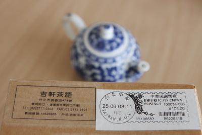 吉軒茶語02