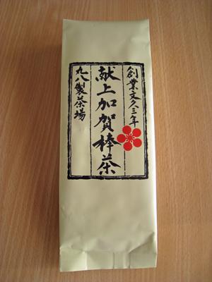 加賀棒茶01