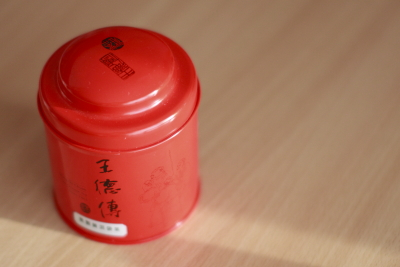 王徳伝茶荘03