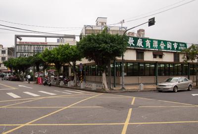 鶯歌廠商聯合陶市