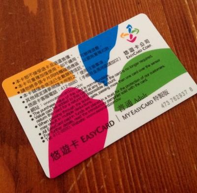 台湾観光協会のプレゼント(3)