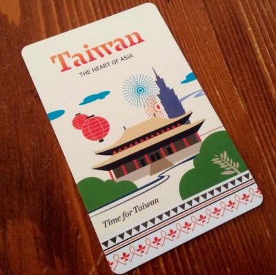 台湾観光協会のプレゼント(4)