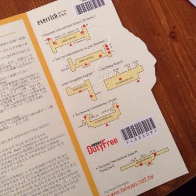 台湾観光協会のプレゼント(6)