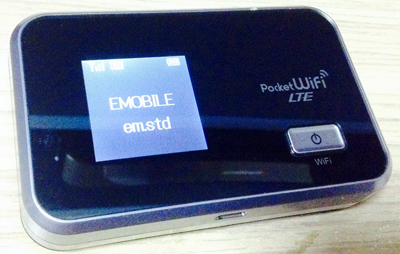 Emobile_Pocket_WiFi