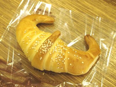 牛角パン2