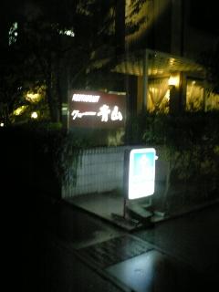 DVC00001_M.JPG