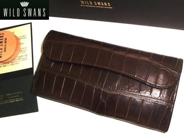 ワイルドスワンズWILDSWANS買取岡山