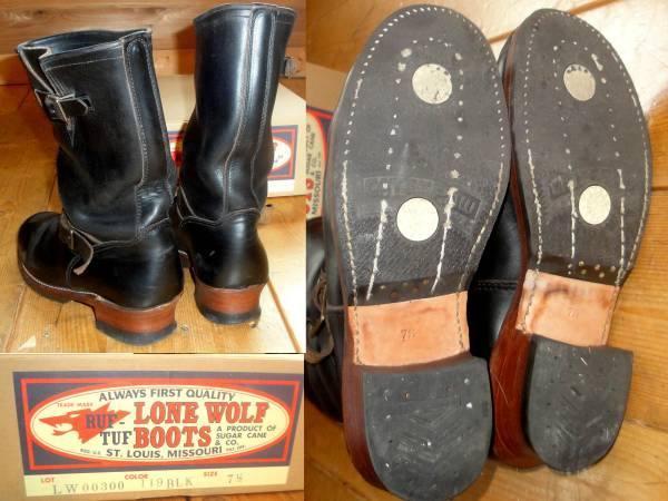 ロンウルフlonewolf買取ブーツ
