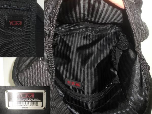 トゥミTUMIブリーフケーススーツバッグ買取