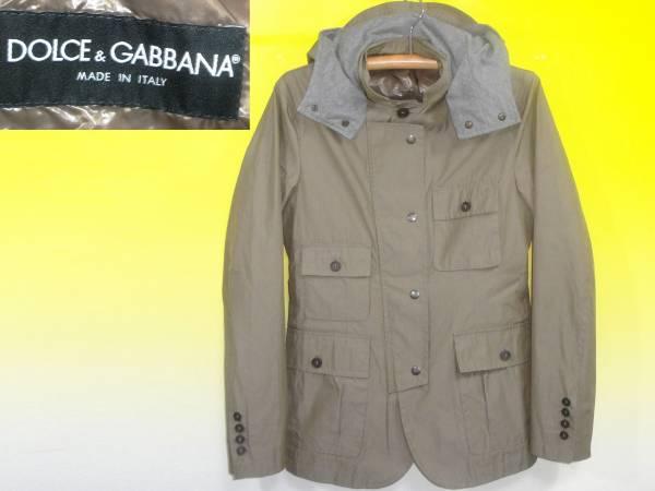 ドルチェガッバーナDolce&Gabbana買取明石