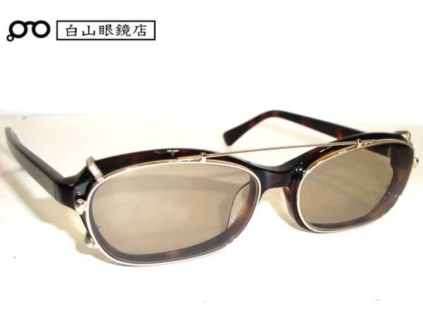 白山眼鏡店hakusan買取神戸明石