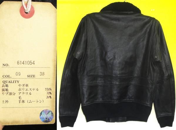アビレックスAVIREX買取大阪心斎橋