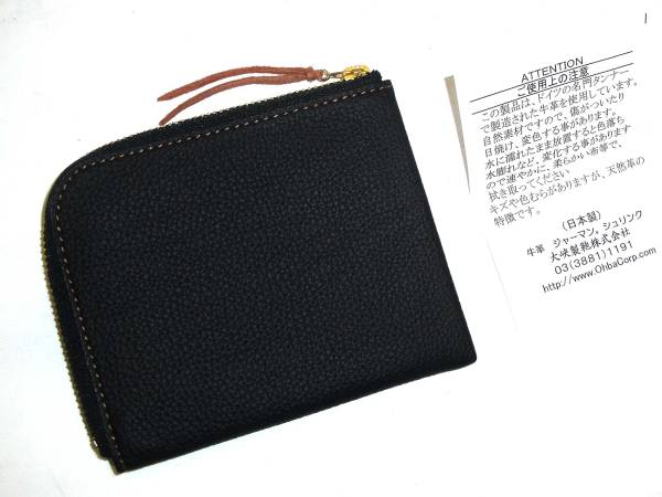 大峽製鞄おおばせいほうカバン買取神戸明石
