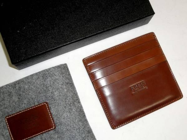 クライスKREIS買取神戸明石