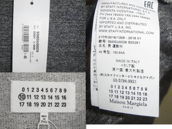 メゾンマルタンマルジェラmaisonmartinmargiela買取大阪梅田