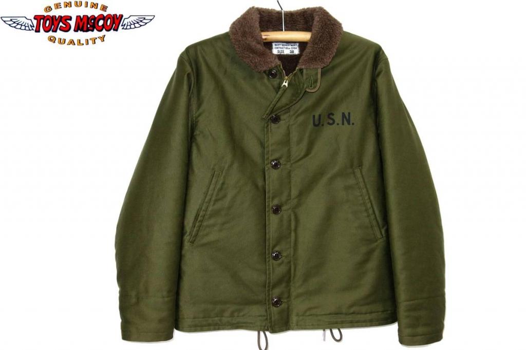 トイズマッコイtoysmccoyアメカジフライトジャケットミリタリーN1デッキジャケット