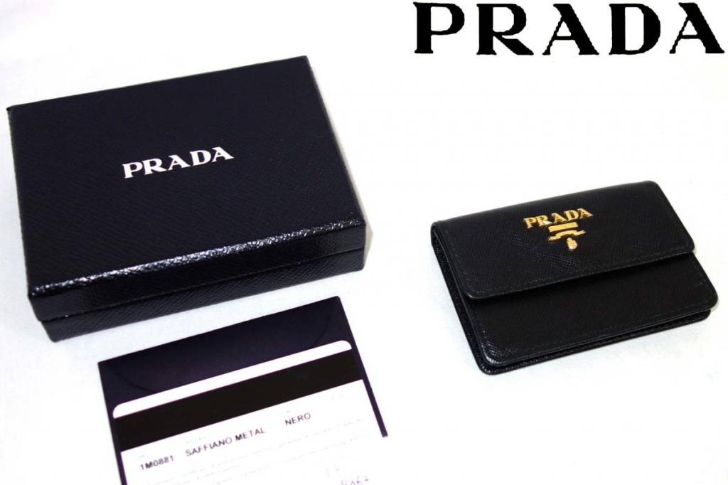 プラダPRADA1M0881レザーカードケースサフィアーノメタル