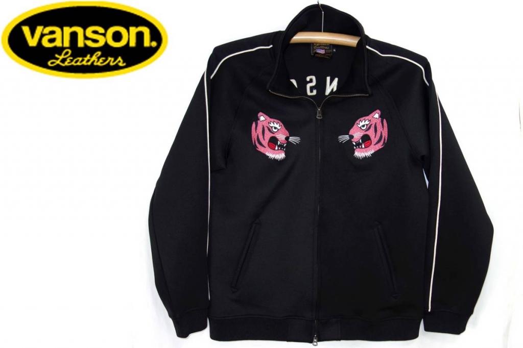 バンソンVANSON刺繍スカジャージ黒XL×LOWBLOWKNUCKLEジャケット