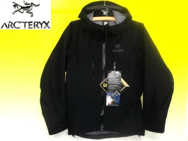 ARC'TERYXアークテリクスアルファALPHALTジャケット