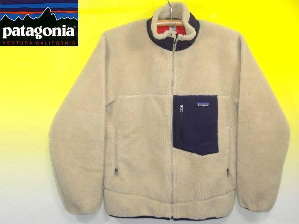 パタゴニアPATAGONIA2014年モデルレトロXフリースジャケット品番23055