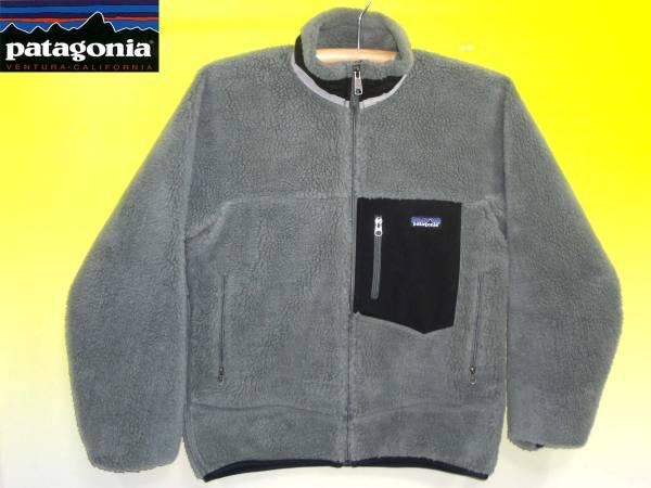 パタゴニアPATAGONIA23055F0レトロXフリースジャケット2010年モデル