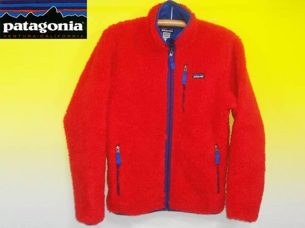 パタゴニアPATAGONIA23060レトロXカーディガン13年