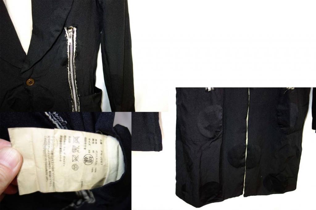COMME des GARCONSコムデギャルソン買取神戸兵庫三ノ宮西宮宝塚尼崎垂水明石