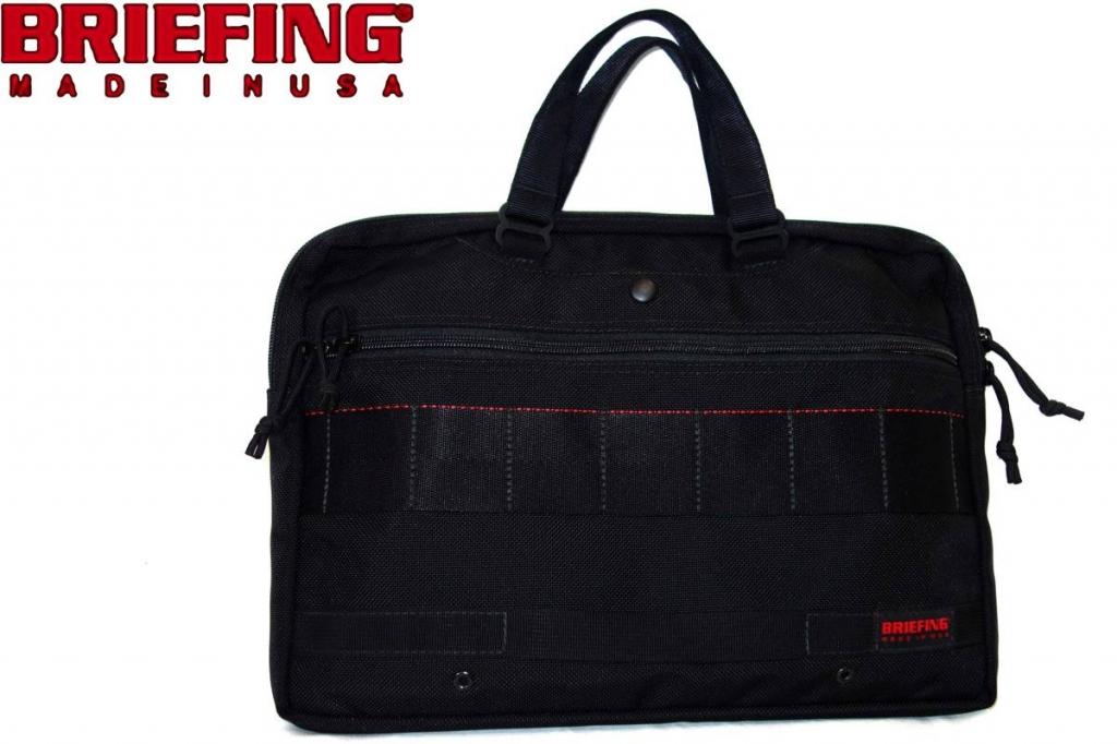 ブリーフィングBRIEFINGブリーフケース黒ビジネスバッグ書類カバンバリスティックナイロン