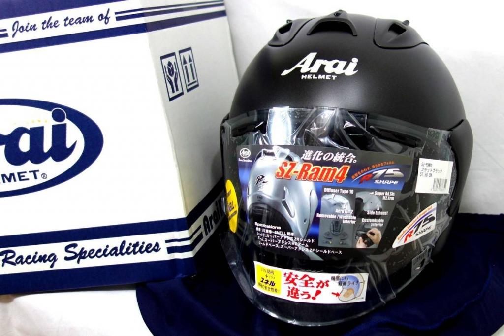 アライヘルメットARAIHELMETジェットヘルメットSZ-RAM4黒57.58フラットブラックアライ