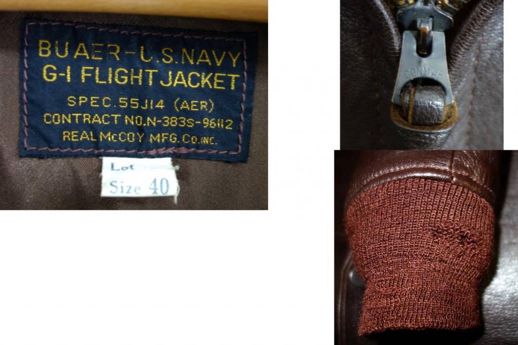 THE REAL McCOY'Sザ・リアルマッコイズ宅配買取アメカジミリタリーフライトジャケット