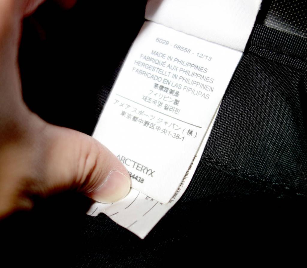 アークテリクスARC'TERYX買取ショルダーバッグ