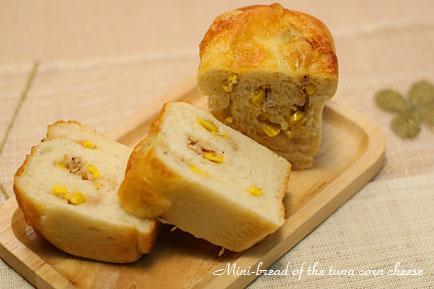 ツナコーンチーズのミニ食2