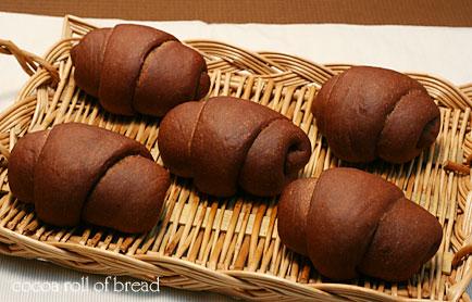 ココアロールパン1
