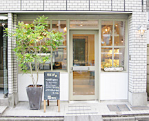 BAKERY SUGI-NO-KI 4
