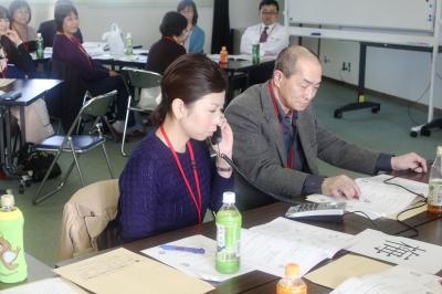 函館社会福祉協議会5