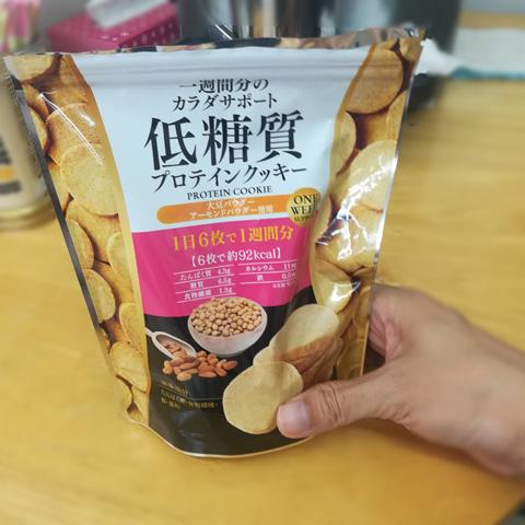 低糖質プロテインクッキー01