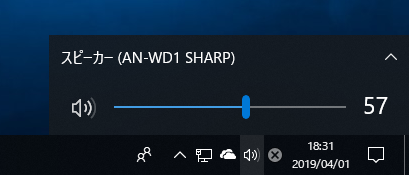 Windows10のサウンド画面