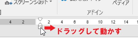 Word2016オンライン画像検索時の不具合02(原因)